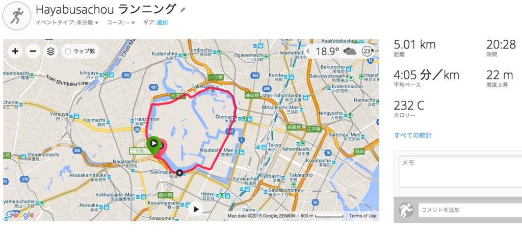 f:id:satsuka1:20151022215537p:plain