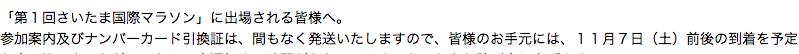 f:id:satsuka1:20151108215856p:plain