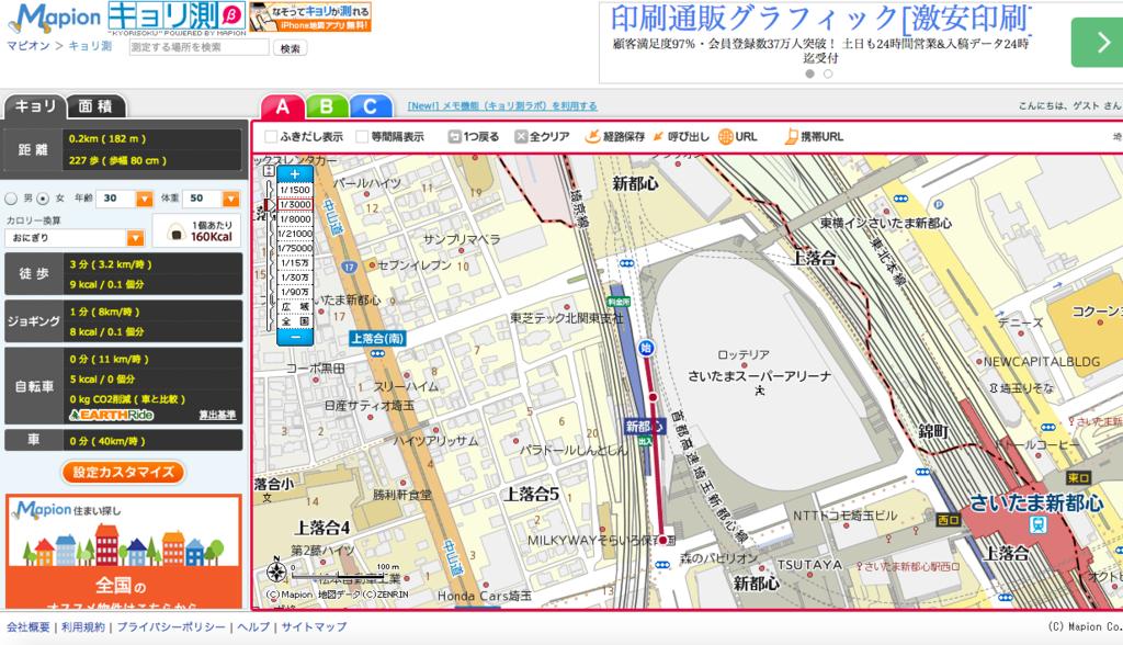 f:id:satsuka1:20151111080904p:plain