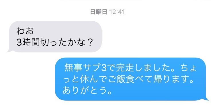 f:id:satsuka1:20151120205025j:plain