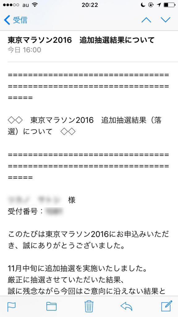 f:id:satsuka1:20151125203956j:plain