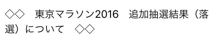 f:id:satsuka1:20151125204030j:plain