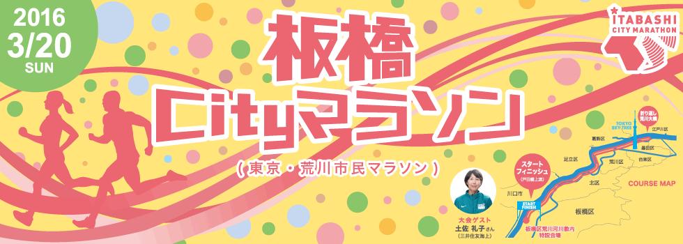 f:id:satsuka1:20151202045120p:plain