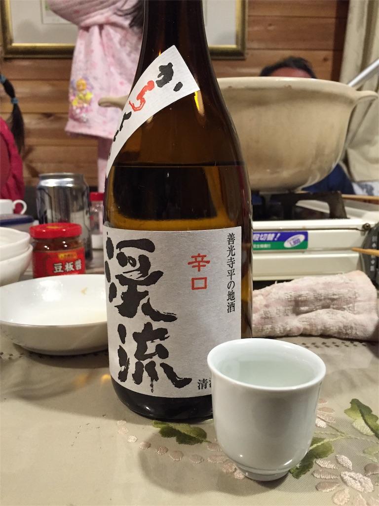 f:id:satsuka1:20151229191950j:image