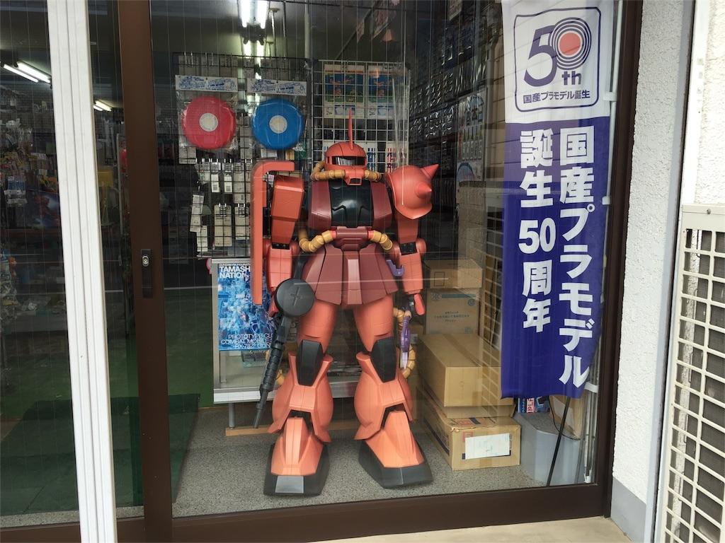 f:id:satsuka1:20160202193739j:image