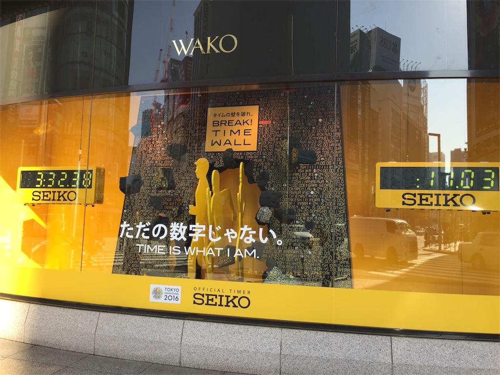 f:id:satsuka1:20160219125240j:image