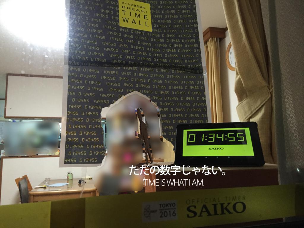 f:id:satsuka1:20160225061134j:plain