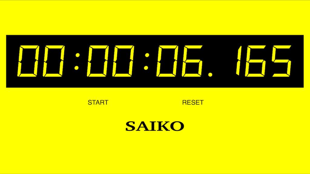 f:id:satsuka1:20160225083128p:image