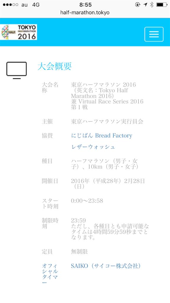 f:id:satsuka1:20160226085611p:image
