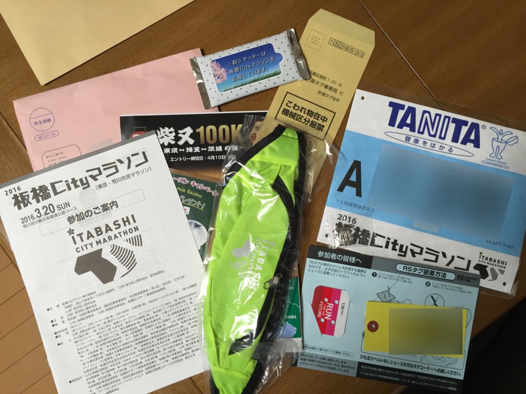 f:id:satsuka1:20160307222626j:plain