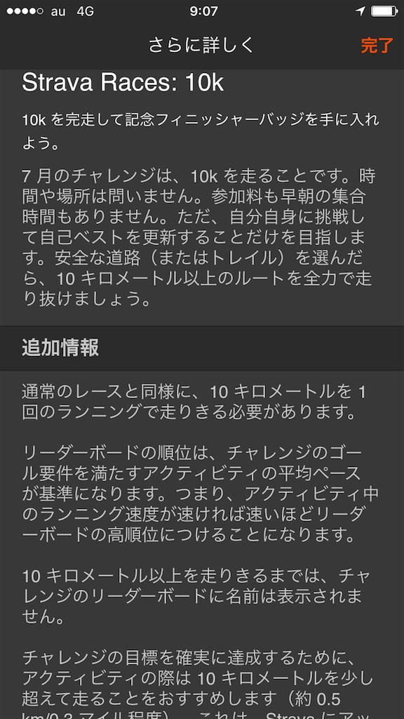 f:id:satsuka1:20160701090847p:image