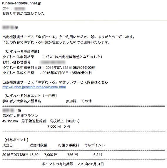 f:id:satsuka1:20160729073203p:plain
