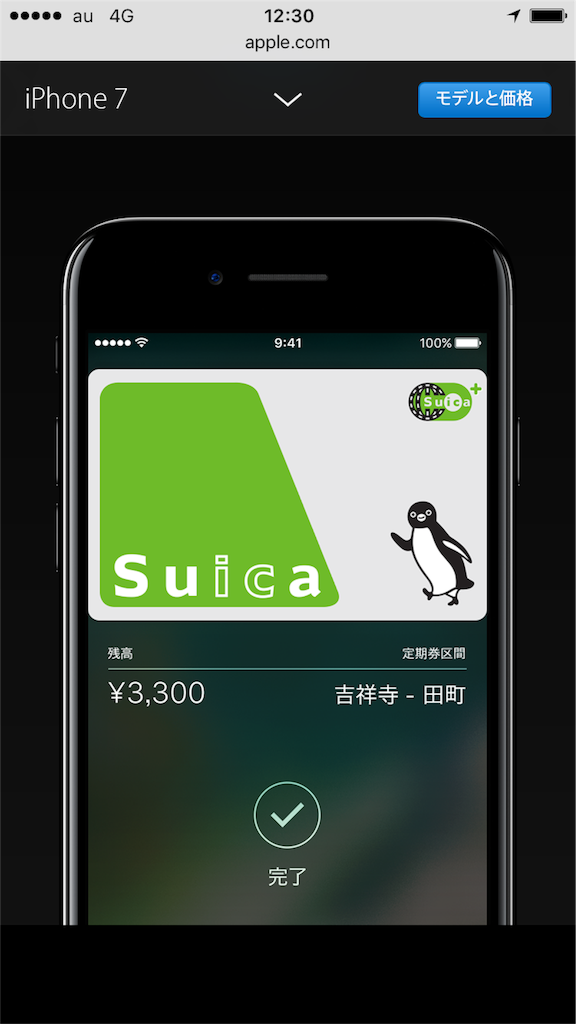 f:id:satsuka1:20160909200711p:image