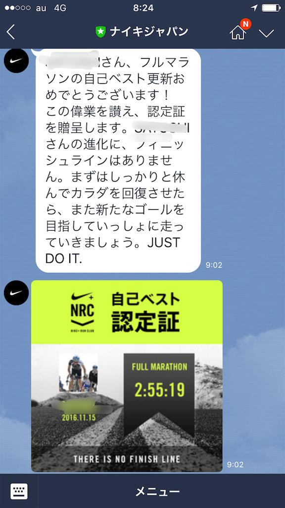 f:id:satsuka1:20161116124611p:image
