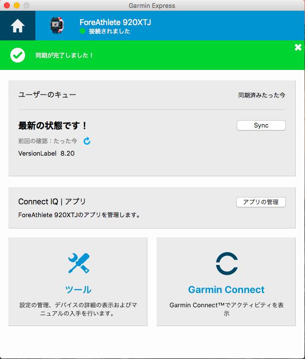 f:id:satsuka1:20161203072053p:plain
