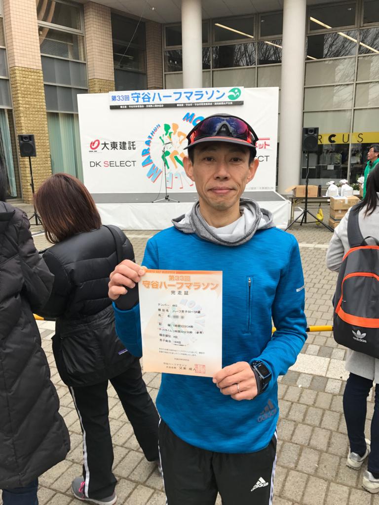 f:id:satsuka1:20170208173555j:plain