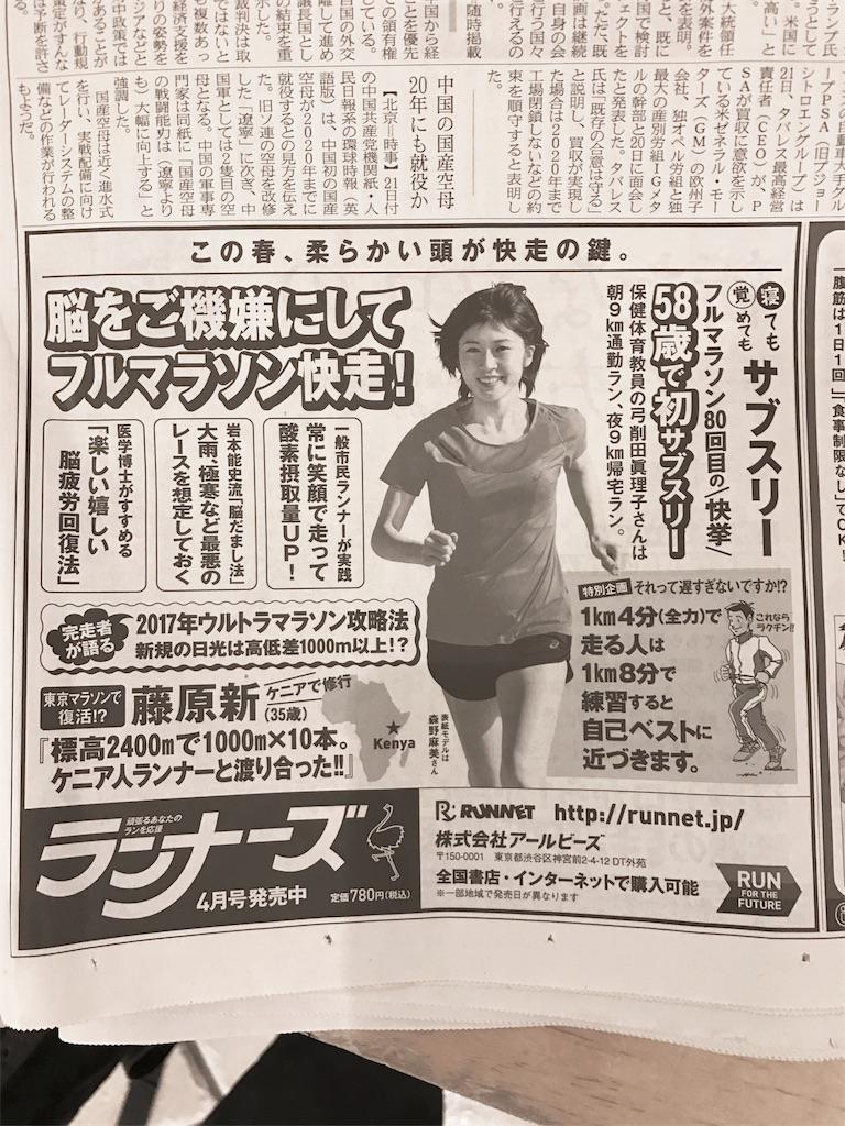 f:id:satsuka1:20170222173036j:image