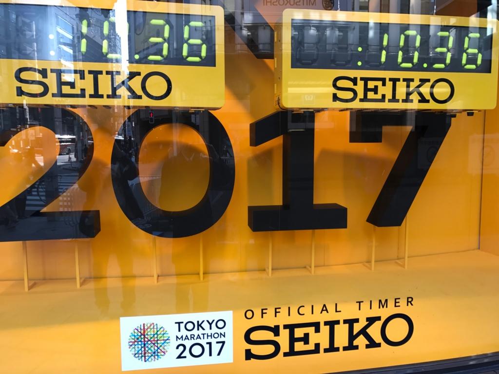f:id:satsuka1:20170301081512j:plain