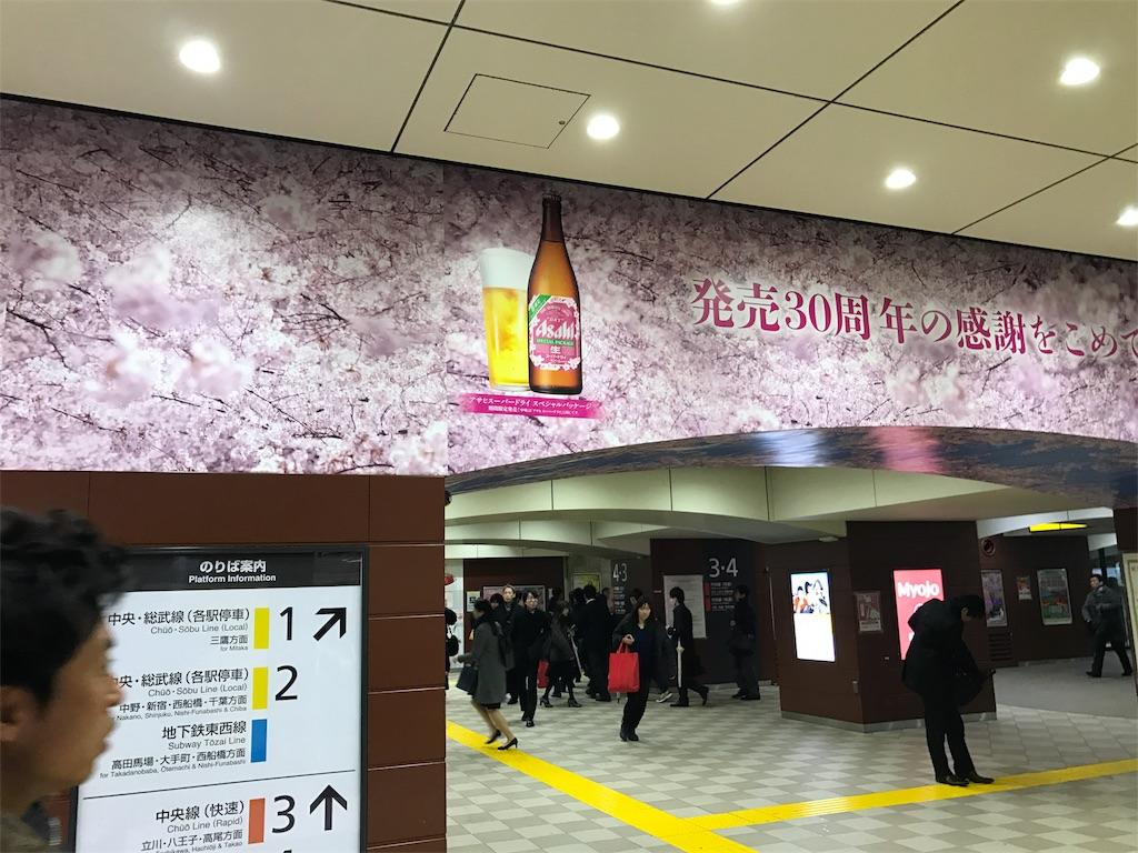 f:id:satsuka1:20170322084227j:image