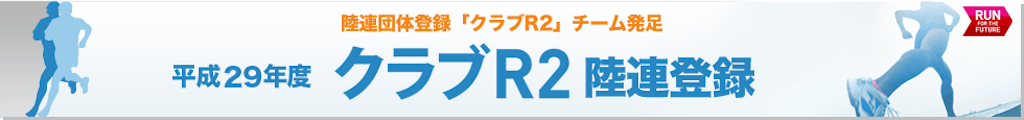 f:id:satsuka1:20170322091704p:image