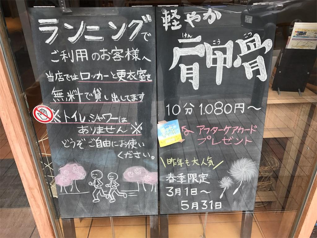 f:id:satsuka1:20170401103430j:image