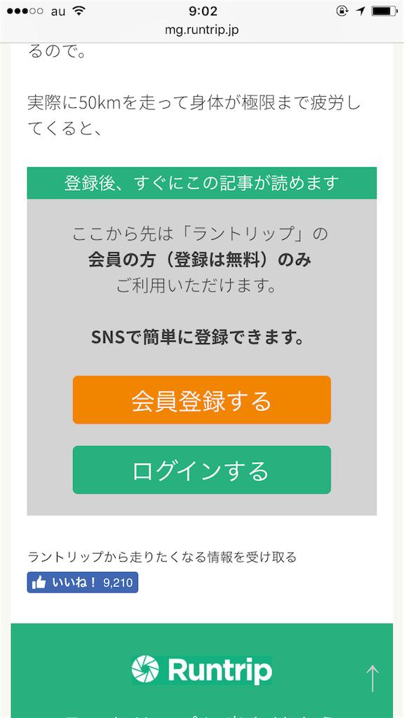 f:id:satsuka1:20170414090216p:image