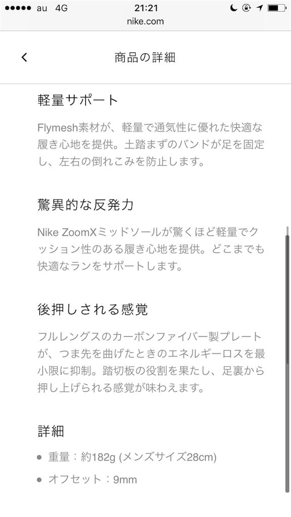 f:id:satsuka1:20170421084242p:image