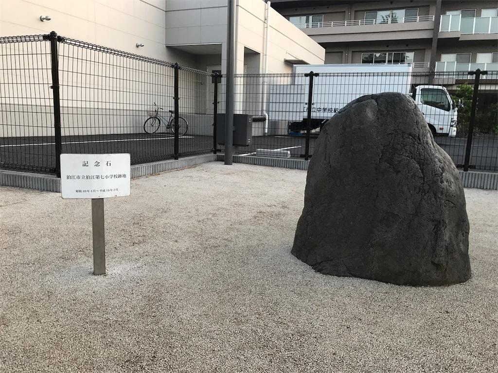 f:id:satsuka1:20170617085105j:image