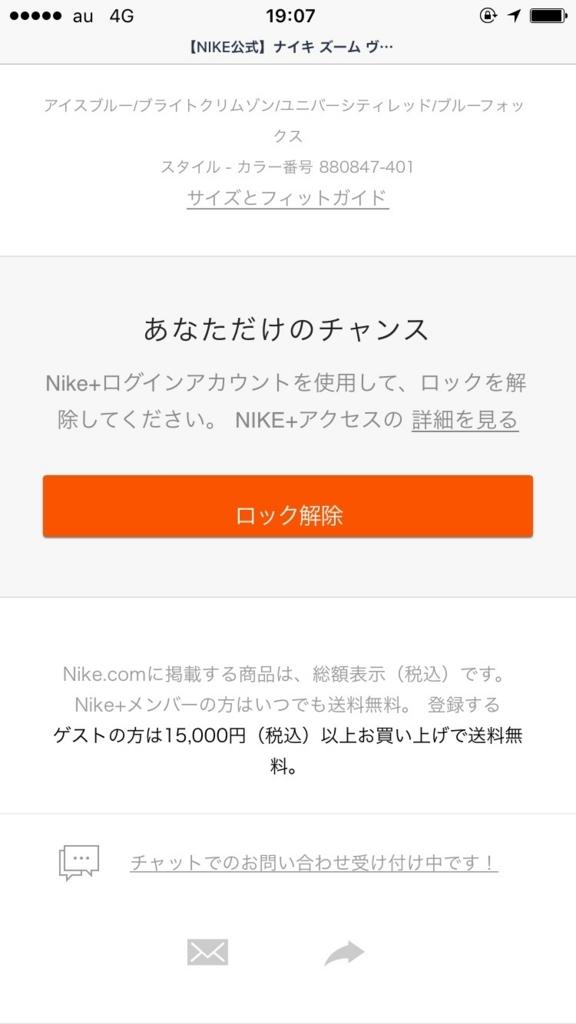 f:id:satsuka1:20170719225953j:plain