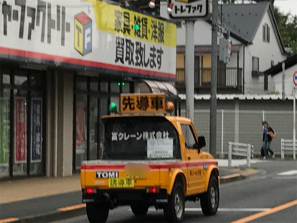 f:id:satsuka1:20170727083430j:image