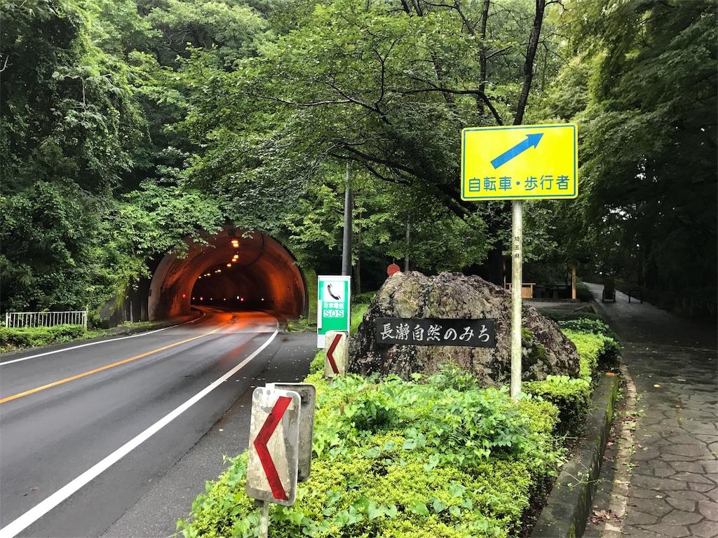 f:id:satsuka1:20170814162733j:image