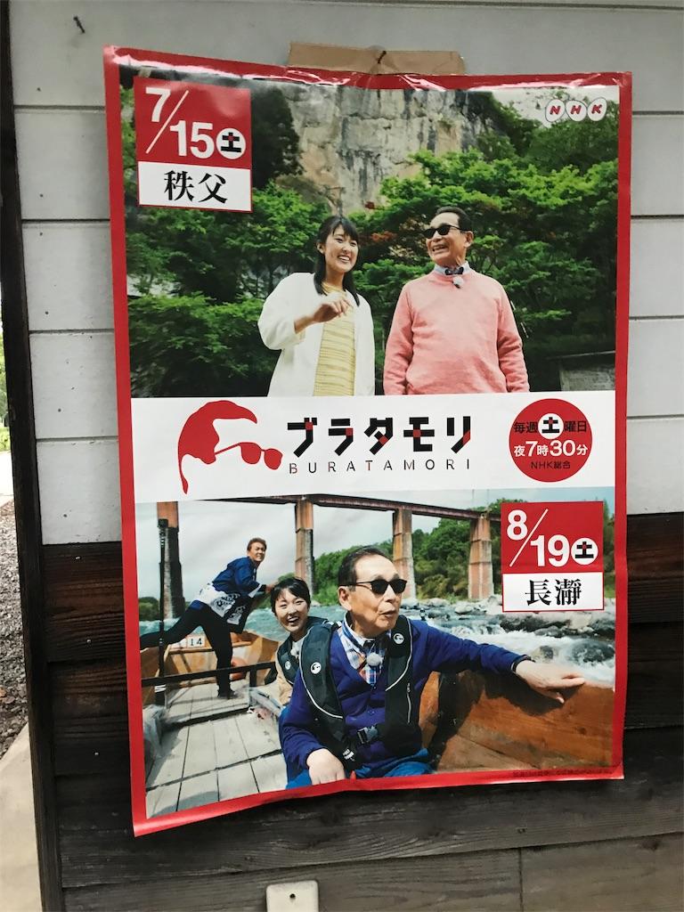 f:id:satsuka1:20170814202724j:image