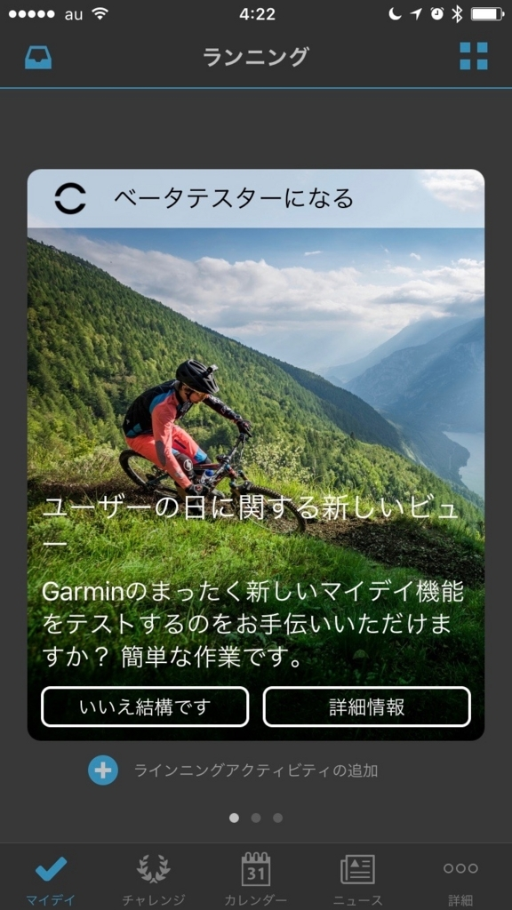 f:id:satsuka1:20170913083006j:plain