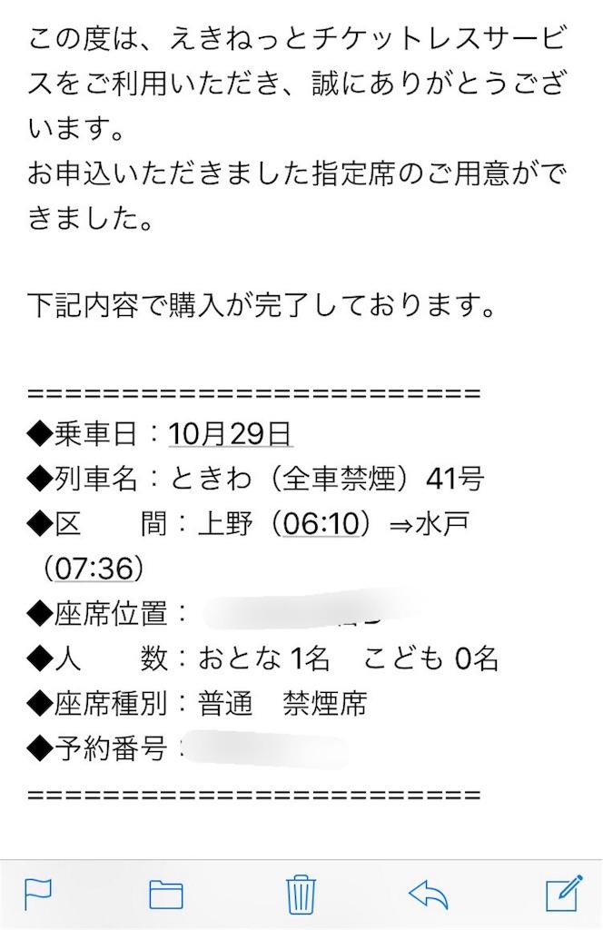 f:id:satsuka1:20170929124427j:image