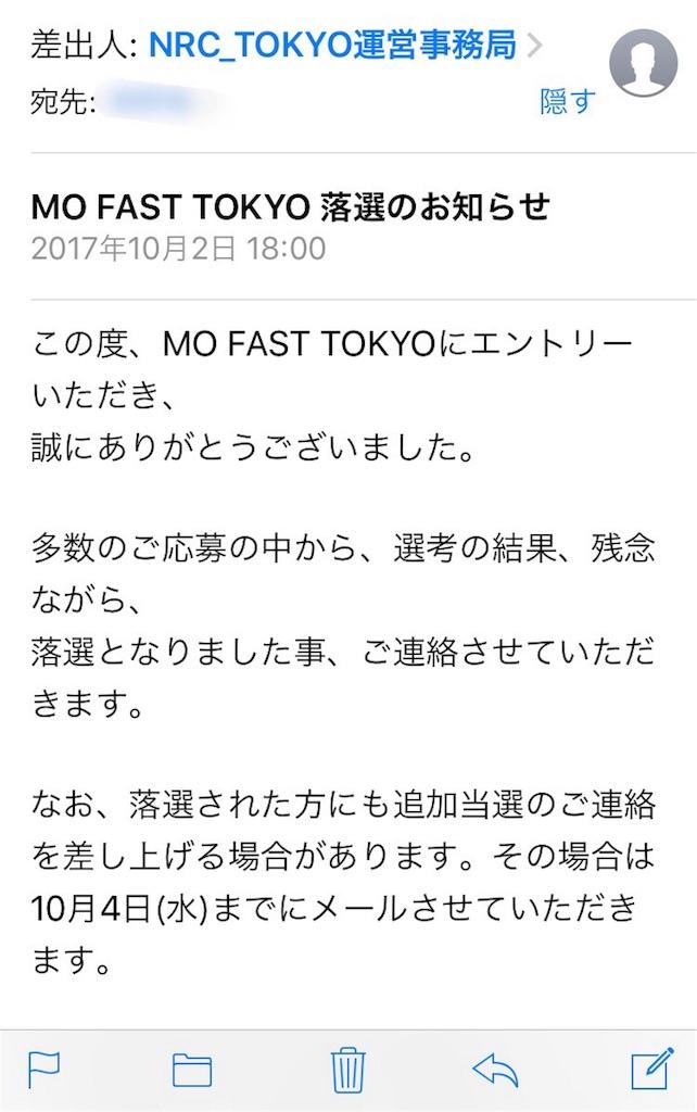 f:id:satsuka1:20171005083923j:image