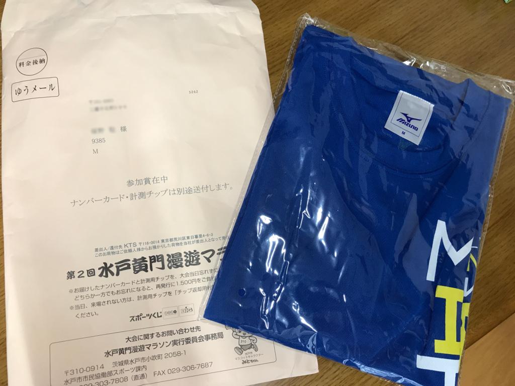 f:id:satsuka1:20171007144556j:plain