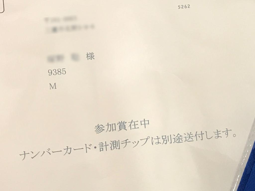 f:id:satsuka1:20171007144620j:plain