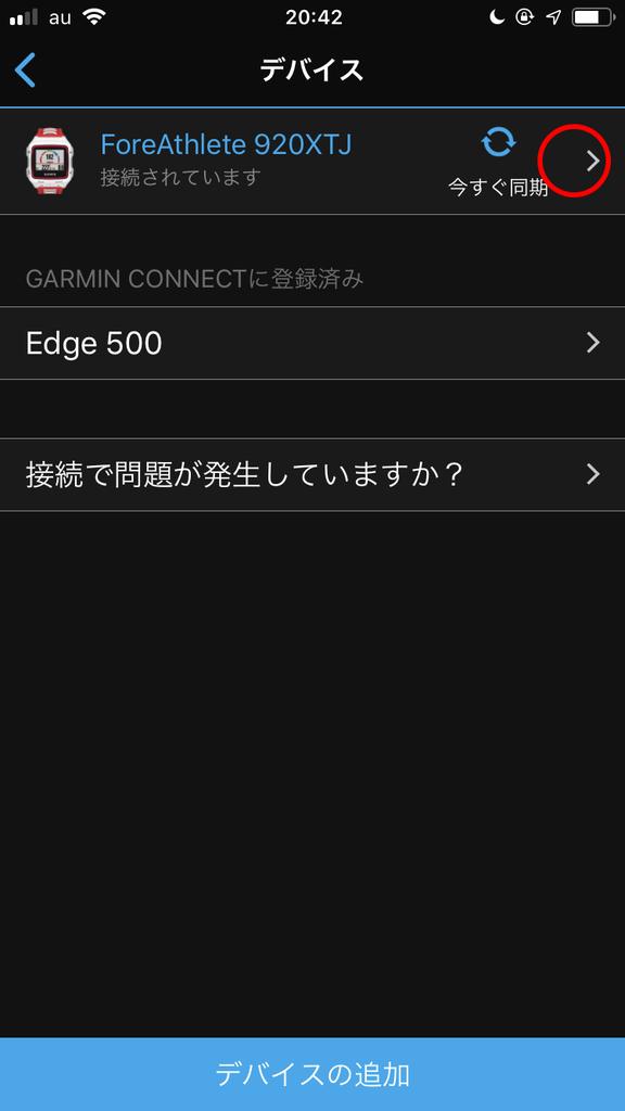 f:id:satsuka1:20181206082507p:plain