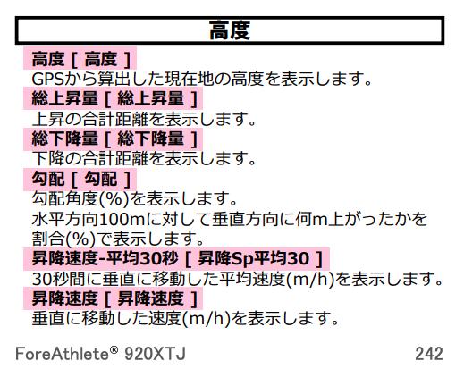 f:id:satsuka1:20190118212808p:plain