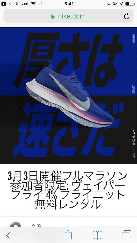 f:id:satsuka1:20190215054926p:image