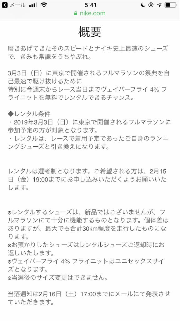 f:id:satsuka1:20190215055017p:image