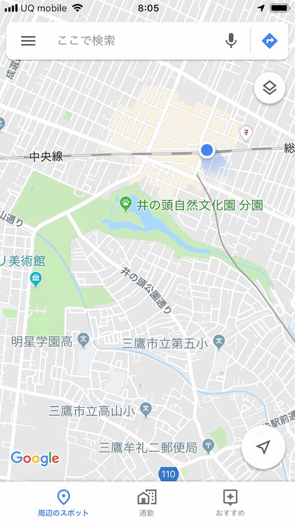 f:id:satsuka1:20190402081403p:image