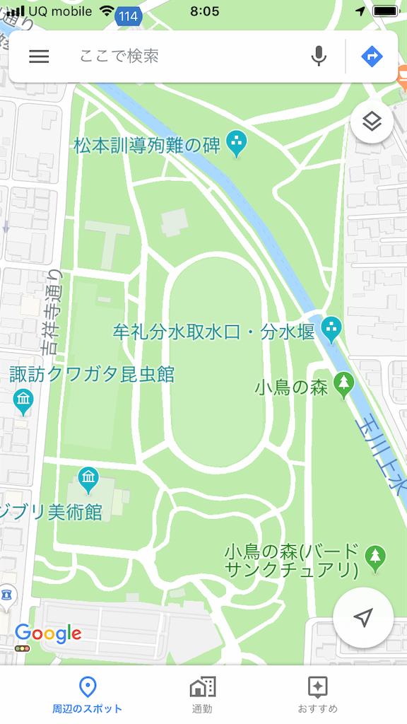 f:id:satsuka1:20190402081807p:image