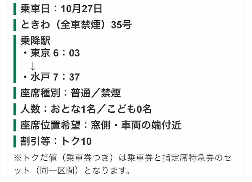 f:id:satsuka1:20190920081649j:image