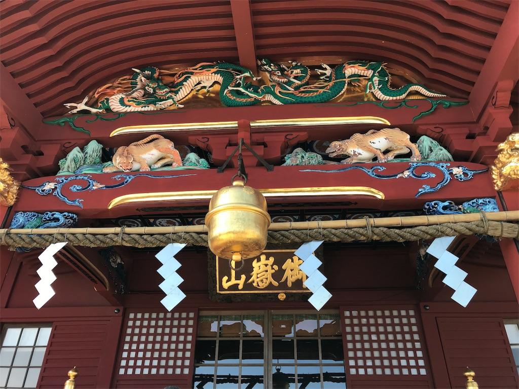 f:id:satsuka1:20191110161201j:image