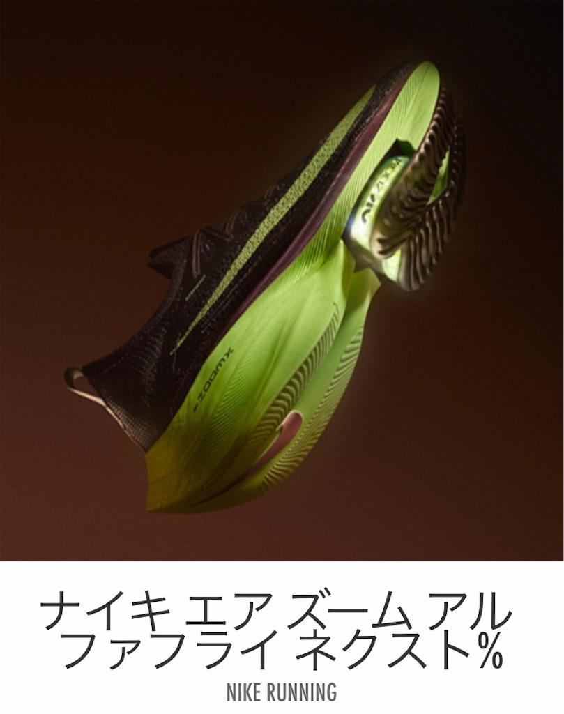 f:id:satsuka1:20200207081031j:image