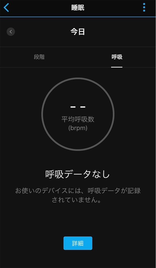 f:id:satsuka1:20200605150620j:image