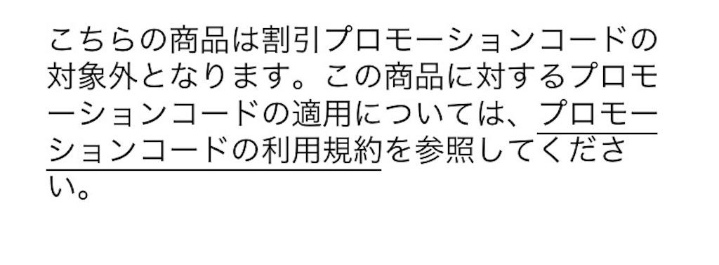 f:id:satsuka1:20200702160536j:image