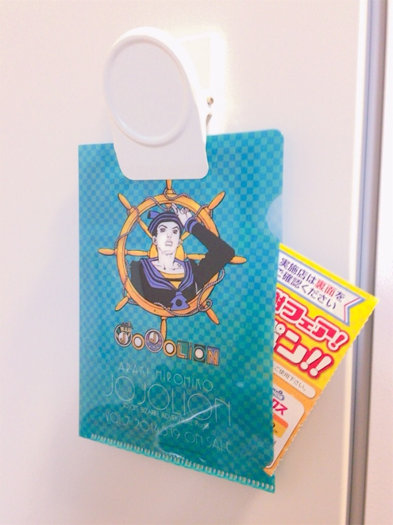 f:id:satsuki2020:20200106165042j:image