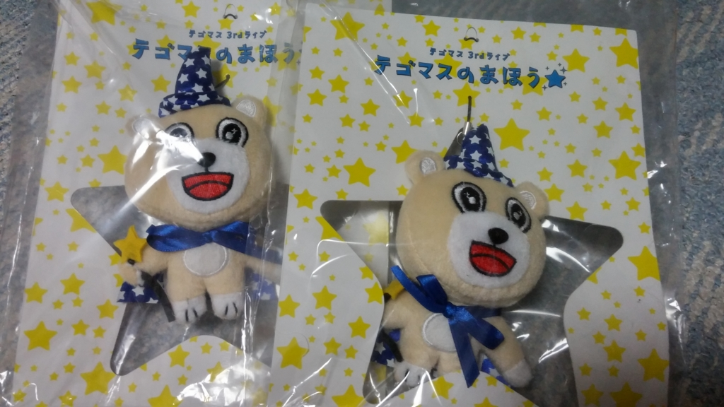 f:id:satsuki3011:20161111214656j:plain